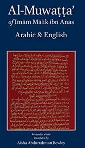 Al-Muwatta of Imam Malik – The Approved pdf