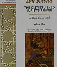 The Distinguished Jurist's Primer Vol 1
