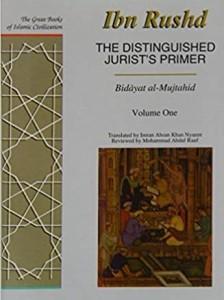 The Distinguished Jurist's Primer Volume 1