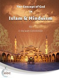 The Concept of God in Islam and Hinduism pdf