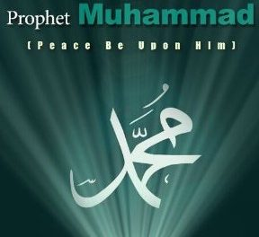 Bible Prophecies of Muhammad pdf download