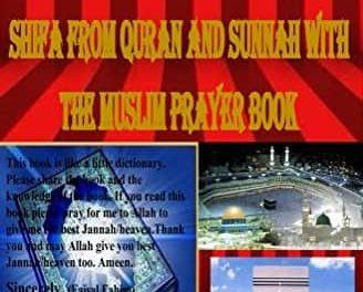 Healing and Shifa from Quran and Sunnah pdf