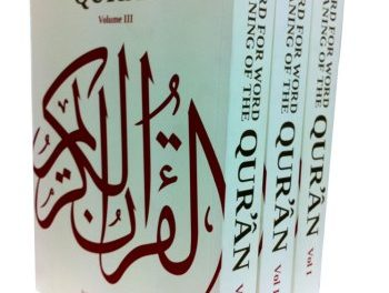 Word for Word Meaning of the Quran VOL 1-3