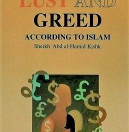Dealing with Lust and Greed pdf