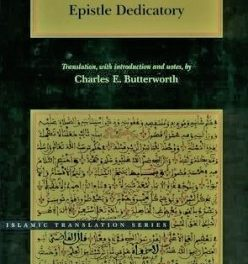 THE BOOK OF THE DECISIVE TREATISE pdf download