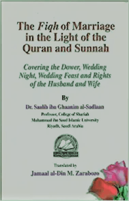 THE FIQH OF MARRIAGE