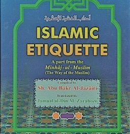 Islamic Etiquette pdf download