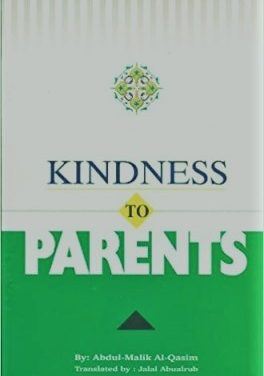 Kindness to Parents pdf download