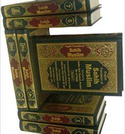 Sahih Muslim (7 Vol Set)  pdf download