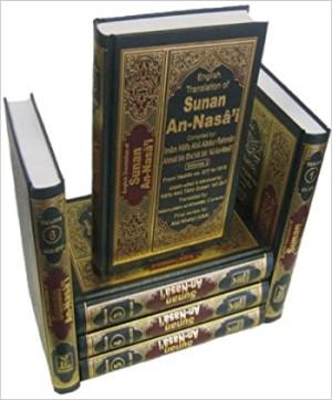 SUNAN AN-NASAI (6 BOOKS) ENGLISH pdf