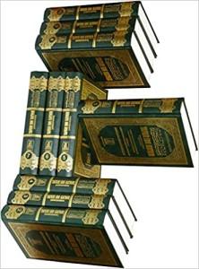 Tafsir Ibn Kathir 10 Volumes Abridged pdf download