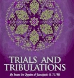 Trials and Tribulations: Wisdom and Benefits