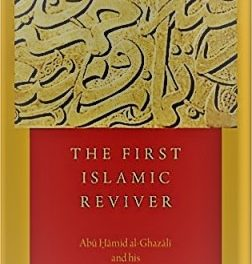 The First Islamic Reviver pdf download