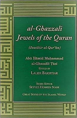 THE JEWELS OF THE QURAN