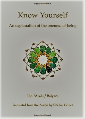 Know Yourself: An Explanation of the Oneness of Being