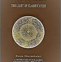 A Classical Manual of Hanafi Law – Nur al-Idah pdf