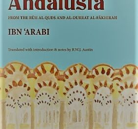 The Sufis of Andalusia pdf download