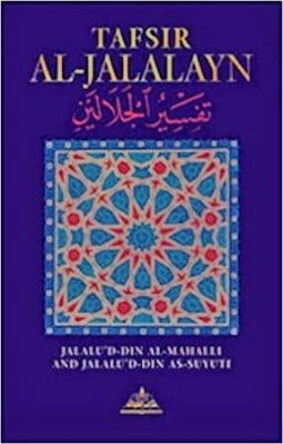 Tafsir Al-Jalalayn pdf free download