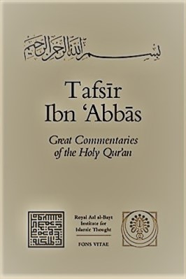 Tafseer Ibn Abbas pdf download