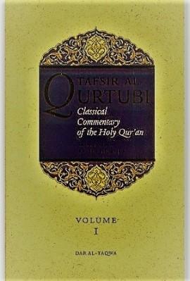 Tafsir al-Qurtubi ENGLISH vol. 1 – vol .4 pdf download