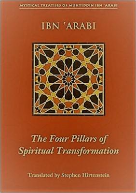 The Four Pillars of Spiritual Transformationpdf