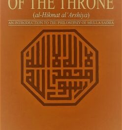 The Wisdom of the Throne pdf download