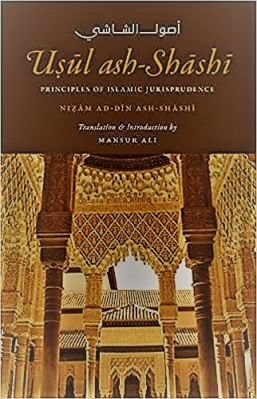 Usul Ash-Shashi Principles Of Islamic Jurisprudence