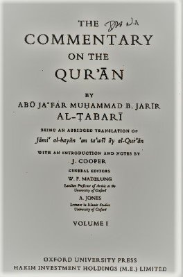 The commentary on the Quran, vol. 1, by al-tabari pdf