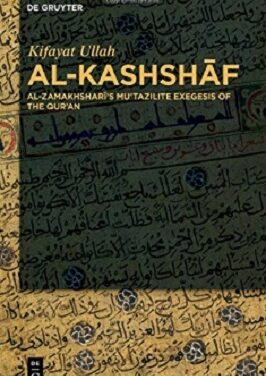 al-kashshaf free pdf download