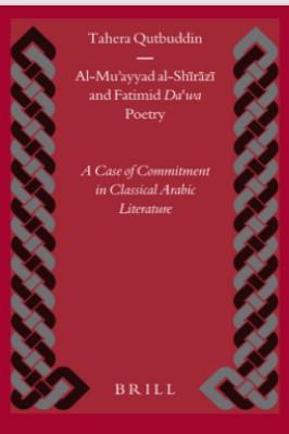Al-mu'ayyad Al-shirazi And Fatimid Da'wa Poetry