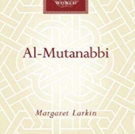 Al-Mutanabbi great poet pdf