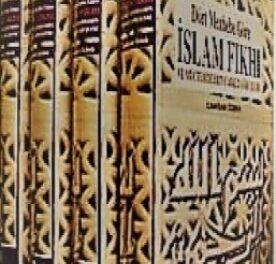 dort mezhebe gore islam fikhi ve muctehid pdf ücretsiz
