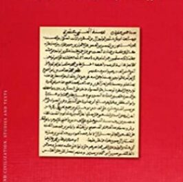 Early Sunni historiography pdf