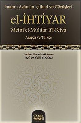 el ihtiyar imam azam ücretsiz pdf indirin
