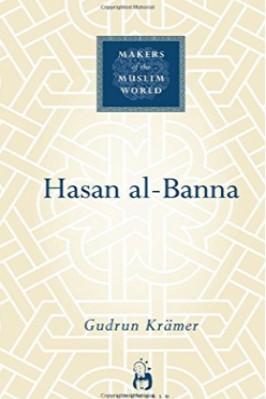 Hasan al-Banna pdf download