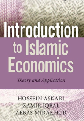 Introduction to Islamic Economics pdf download