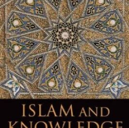 Islam and Knowledge pdf