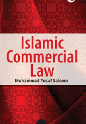 Islamic commercial law pdf download