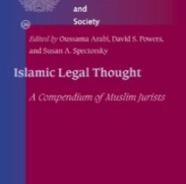 Islamic Legal Thought pdf download