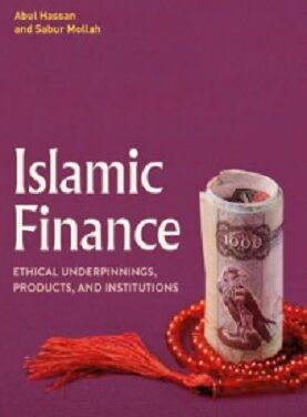 Islamic Finance pdf download