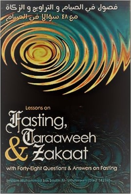 Lessons on Fasting Taraaweeh and Zakaat pdf download