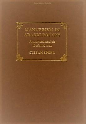 Mannerism in Arabic Poetry pdf