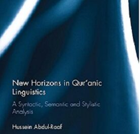 New Horizons in Quranic Linguistics pdf
