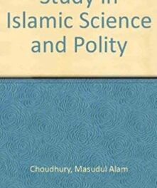 Study in Islamic Science and Polity