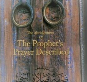 The Abridgement of the Prophet Prayer pdf download