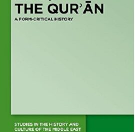 The QurAn A Form critical History