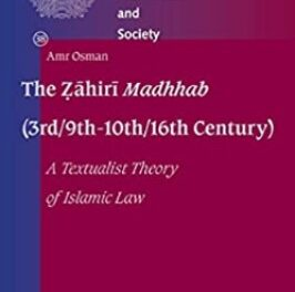 The Zahiri Madhhab pdf download