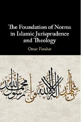 The Foundation of Norms in Islamic Jurisprudence