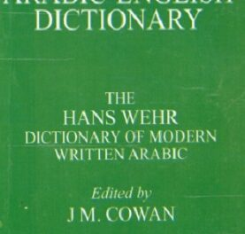 Hans Wehr dictionary of modern arabic pdf download
