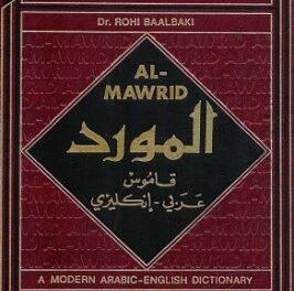 Al-Mawrid A Modern English Arabic Dictionary download pdf